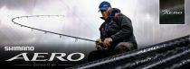 Shimano AERO X-7 Finesse Feeder 2,74m 50gr
